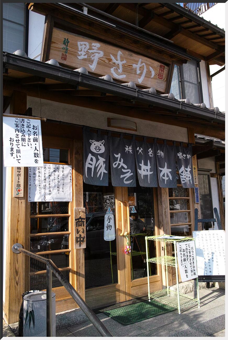 nosaka_131207_02.jpg